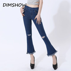 Women High Waist Ripped Stretch Flare  Jeans Casual Ankle Length Pants Denim Trousers Pocket blue m