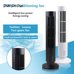 Portable Desk Cooling Fan Purifier Mini USB Leafless Tower Fan Ultra-quiet Strong Wind 2 Speed black