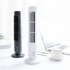 Portable Desk Cooling Fan Purifier Mini USB Leafless Tower Fan Ultra-quiet Strong Wind 2 Speed white