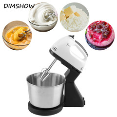 7 Speeds Multifunction Electric Dough Mixer Egg Beater Food Blender Stainless Steel Handheld Machine as picture 26*21*30cm