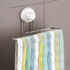 Suction Cup Toilet Paper Holder Bathroom Accessories No-Screw Kitchen Towel Rack Tissue Roll Holder as picture 11.5*9*25.7CM