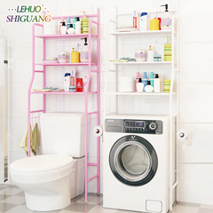 Bathroom Storage rack Stainless steel Floor Type Simple Assembly move wash machine Shelf furniture white