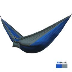 24 Color 2 People Portable Parachute Hammock Camping Survival Garden Hunting Leisure Travel  Hammock 1