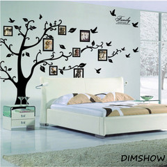 Photo Tree PVC Large Wall Sticker Art Poster flat photo frame wall sticker bar pub cafe home black 200*250cm