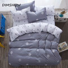 New Fashion Bedding Set 4pcs Duvet Cover Bed Sheet Pillowcase Set Polyester / Cotton 1 1.5m size