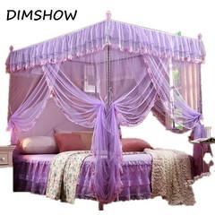 Mosquitos Para Adult Zanzariera Baby Girl Room Bed Mosquitera Cibinlik Mosquito Net purple 1.5*2m