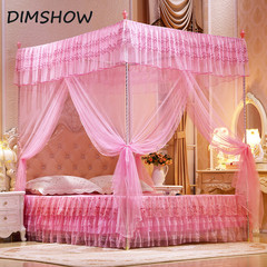 Practical Three-Door Open Princess Mosquito Net Double Bed Curtains Sleeping Curtain Bed Canopy Net pink 1.5*2m