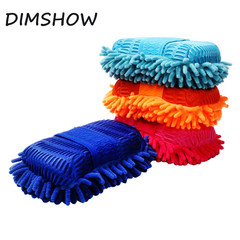 Fiber Chenille  Car Wash Gloves Brushes Microfiber Car Motorcycle Washer Car Care Cleaning Brushes