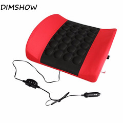 Electric Massage Car Seat Soft Sponge Waist Support  Stimulate the Circulation of Blood Cushion black red 33*30cm