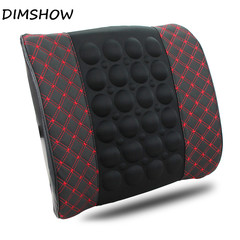 Electric massage Lumbar cushion Car waist cushion Memory Foam  Rest Back Pillow Chair Waist Sofa red line 30*34*10cm