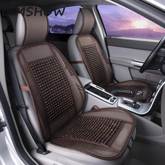 1pcs Front Universal Car seat Cover Summer Lumbar support for office home Chair Bamboo Seat covers brown 135*76cm