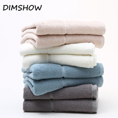 1 Pcs 34*74CM Thick Luxury Long-Staple Cotton Towels,Household Towels for Adults white 34*74cm