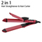 2 in 1 Electric Hair Straightener Curling Hot Styling Wave Wand Hair Curler Roller Hair Straightener random color one size