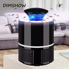 Mosquito killer USB electric mosquito killer Lamp mute home LED bug zapper insect trap Radiationless random as picture