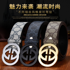 International Fashion Gucci Belt For Men Double G Buckle With Gucci Brown 115cm