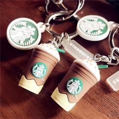 Korean Cute Cartoon Coffee Cup Braided Rope Bell Car Keychain Bag Pendant A other