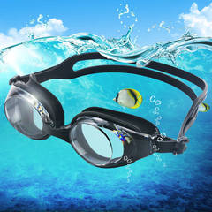 New Summer  HD Flat Silicone Waterproof Anti-fog Adult Swimming Glasses Grey one size