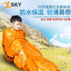 Waterproof Portable Sports Convenient Light Folding Outdoor Sleeping Bag Orange orange