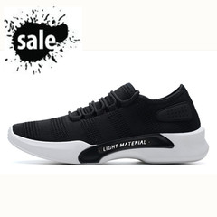 Supper fire men shoes ,sport shoes,casual shoes and fashion sneakers special  male running shoes black 41