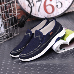 Gentlemen handsome jeans canvas shoes men shoes loafers casual shoes flat shoes party shoes slippers Dark blue 40