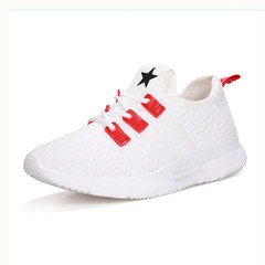 Princess Anna series of women's shoes, fashion sports shoes, casual shoes, running shoes,lady shoes, white 36