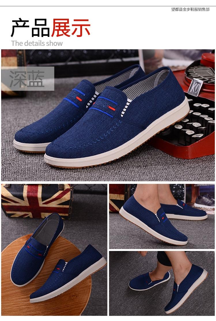 TOTO  men shoes men flat shoes canvas shoes party shoes casual shoes loafers shoes male shoes dark blue 44 3