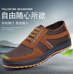 REALLYGOODshoes men shoes loafers mesh shoes flat shoes male shoes sport shoes casual shoes sneakers brown 40