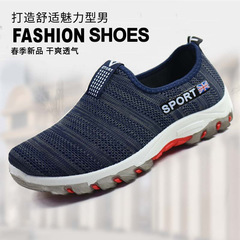 COOLboy mesh shoes men shoes loafers shoes casual shoes fashion sneakers shoes for men flat shoes blue 39