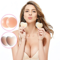 1Pair Cool Reusable Self-Adhesive Silicone Breast Nipple Cover Bra Pasties Pad Bra Silicone HEART one size