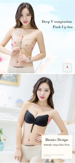 1e6c269bb6b5a Women Invisible Bra Strapless HOT Girl Silicone Bras Push Up ...
