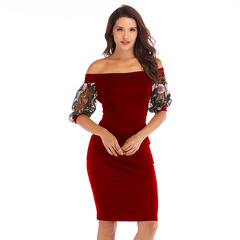AnSoph Black Party Elegant Flower Contrast Mesh Sleeve Form Fitting Solid Dress Women Streetwear s wine