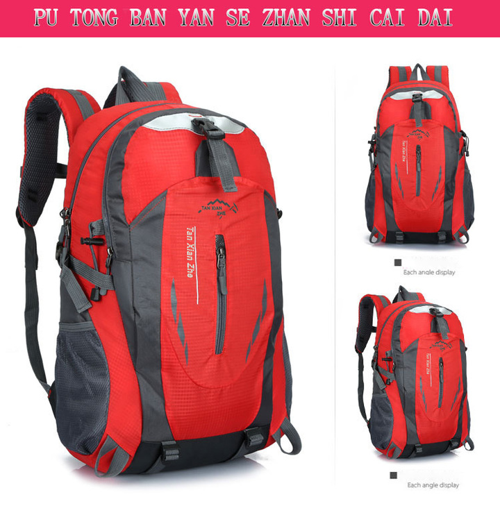 40L Men Backpack Unisex Mountaineering Bag Nylon Waterproof Bags Travel Backpacks Sports Bags red 40 L