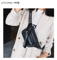 2019 New Art PU Bag Simple Joker College Hand Bill of Lading Shoulder Bag Shoulder Bag black one size