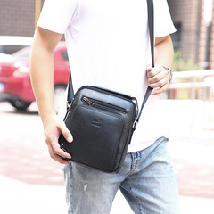 Briefcase Business Travel Handbag Messenger Shoulder Crossbody Bags black one size