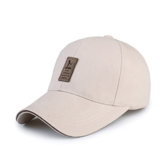 Baseball Cap Men's Adjustable Cap Casual leisure hats Solid Color Fashion Snapback Summer Fall hat White