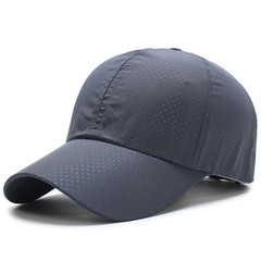1pcs Baseball Cap Unisex Summer Solid Thin Mesh Portable Quick Dry Breathable Sun Hat dark gray 56-60cm Adjustable