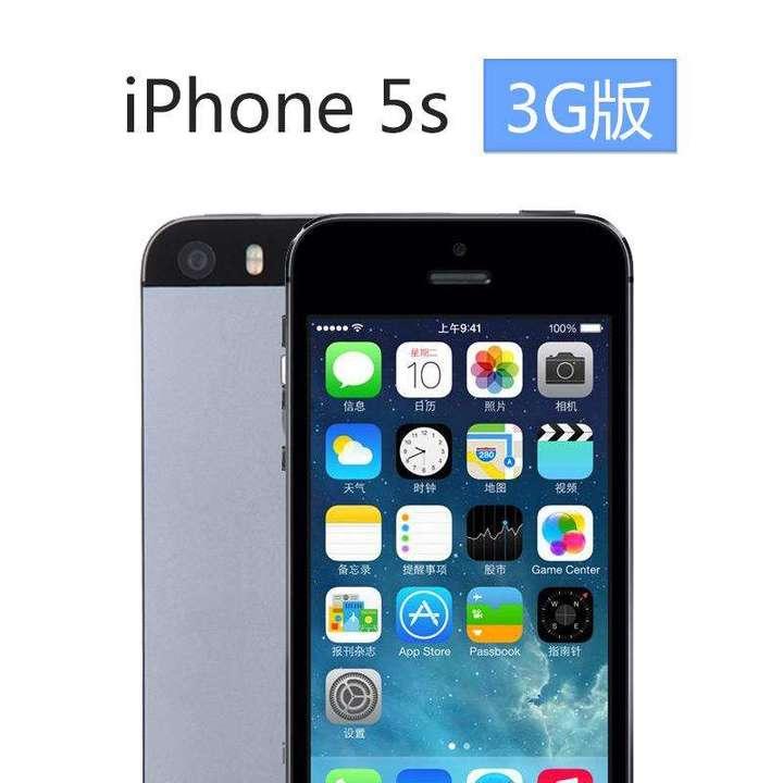 Retrofitting iPhone 5S High Quality 8MP 32GB Original Mobile Phone black
