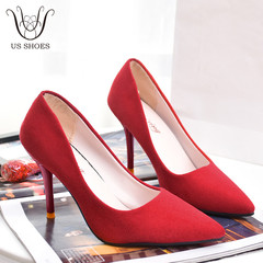 US SHOES Suede Elegant Thin Heels Pointed Toe Ladies High Heels Women's Shoes For Wedding Office red eu 35