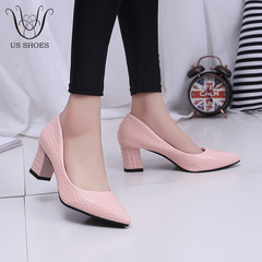 US SHOES Crocodile Pattern Soft Leather Pointed Toe Middle Chunky Heels Ladies Pumps OL Office Women pink eu 34