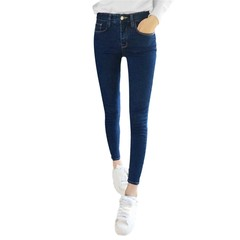 Women Slim High Elastic Skinny Denim Jeans High Waist Stretch Pencil Pants dark blue S