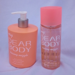 Dear Body Kissing Mizzle 2 in 1 Body Splash and Lotion Pump normal