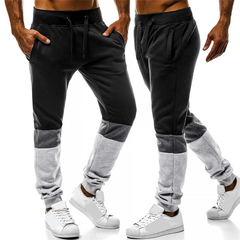 Explosion Men's Contrast Stitching Casual Sports Trousers Loose Men Wild Trend Men's Trousers black l