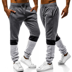 Explosion Men's Contrast Stitching Casual Sports Trousers Loose Men Wild Trend Men's Trousers dark gray l