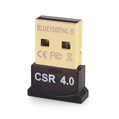Computer Bluetooth Adapter CSR Transmitter Earphon GOLD