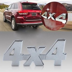 Car Metal 3D 4x4 Displacement Badge Truck Auto Mot White one size