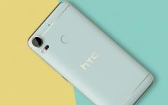HTC HTC Desire 10 Pro - 5.5