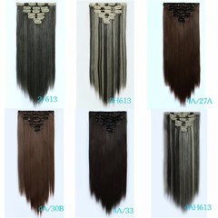 Free Shipping 7Pcs/Set 55CM Long Straight Clip in  10H8655CM Normal