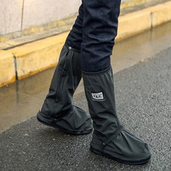 Mens Reusable Rain Shoe Covers Anti-slip Waterproo XL:32cm Normal
