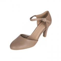BATA Beige Ladies' Formal Closed Heels 7618082 nude 37