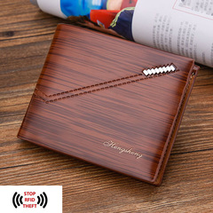 Men's Short Pu Leather Bifold Slim Wallet Luxury Purse Multifunctional Business RFID Blocking Gifts Coffee One Size